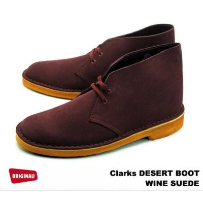 クラークス デザートブーツ メンズ ワイン スエード ブーツ Clarks DESERT BOOT 26111465 WINE SUEDE US規格