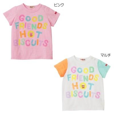【セール30%OFF】【メール便OK】【HOT BISCUITS ホットビスケッツ】プリント半袖Tシャツ(80cm-120cm)ミキハウス