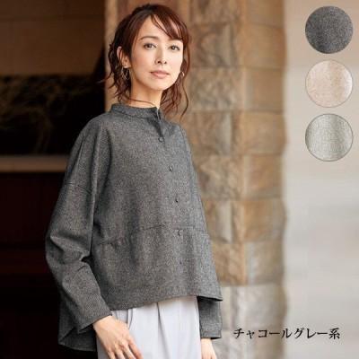 ウール混ゆったりシャツジャケット 40代 50代60代 ファッション シニア ミセス