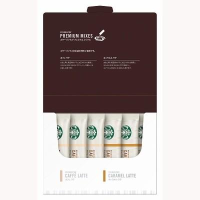 スターバックス プレミアムミックスギフト SBP-10S コーヒー セット プレゼント 贈り物 内祝 御祝 お返し お祝い 御礼 結婚 出産 香典