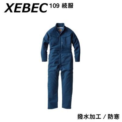 XEBEC 防寒 作業着 つなぎ 2Lサイズまで 109