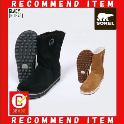 20-21 秋冬 新作 ソレル SOREL グレイシー GLACY 靴 ブーツ NL1975 レディース