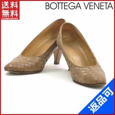 ボッテガ・ヴェネタ 靴 BOTTEGA VENETA パンプス シューズ 靴 イントレチャート ベージュ 人気 即納 【中古】 X9656