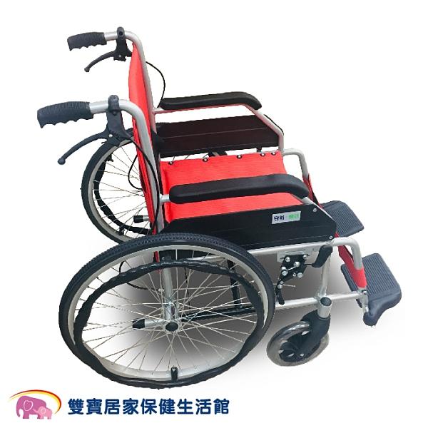 紅條紋 鋁合金輪椅 機械式輪椅 ER02171 ER-0217-1 經濟型輪椅 經濟輪椅 便宜輪椅