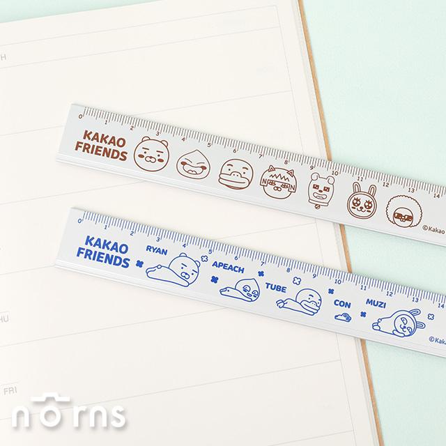 Kakao Friends溝引尺- Norns 正版授權 15cm直尺 Ryan Apeach 文具
