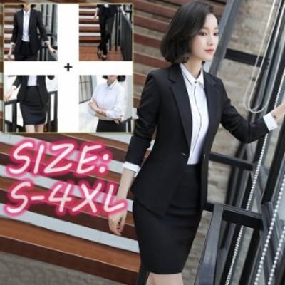 通勤 セットアップ レディース オフィス スーツセット 大きいサイズ 4点セット ビジネス パンツスーツ おしゃれ スカートスーツ フォーマ