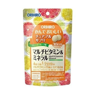 オリヒロ かんでおいしいチュアブルサプリ マルチビタミン&ミネラル 120粒