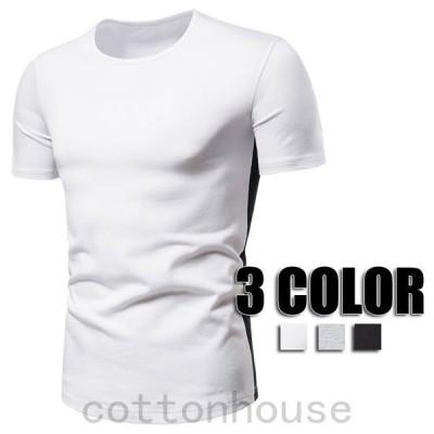 Tシャツメンズ無地Tシャツトップス大きいサイズ夏物春物大きいサイズ無地Tシャツメンズファッション3色