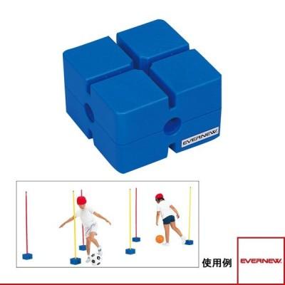 エバニュー 体育館用品設備・備品 ジョイントボックス(ETE111)