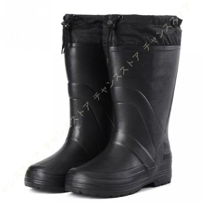 防寒 レインブーツ メンズ 長靴 雨靴 作業靴 レインシューズ ロング 完全防水 滑り止め 梅雨策 作業 雨具 アウトドア 保温 ハイカット EVA 軽量