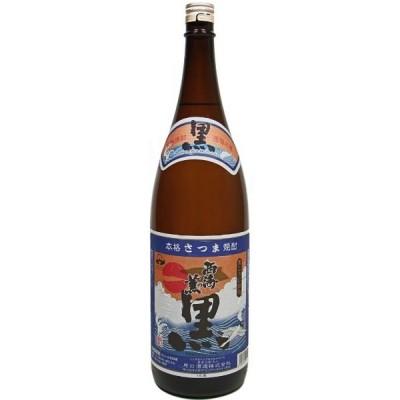 黒・西海の薫 芋焼酎 25度 1800ml 原口酒造 鹿児島県 中薩地方