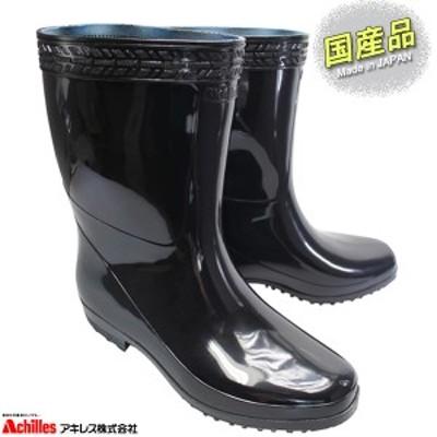 Achilles アキレス ゼントタフ 01 ワークマスター DGB0010 作業用長靴
