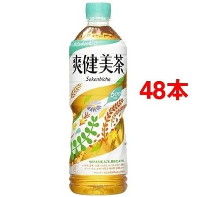 爽健美茶 (600ml*48本入)