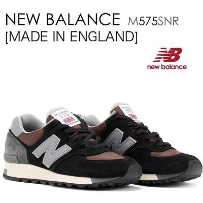 NEW BALANCE M575SNR MADE IN ENGLAND ニューバランス ブラック