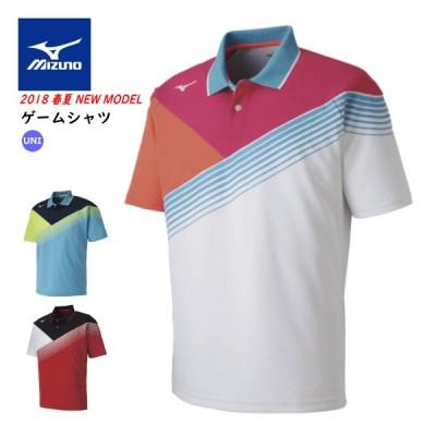 MIZUNO ミズノ ソフトテニス ウェア ゲームシャツ 半袖ポロシャツ ユニホーム  ユニセックス 62JA8002 バドミントン 50%OFF  メール便OK 返品・交換不可