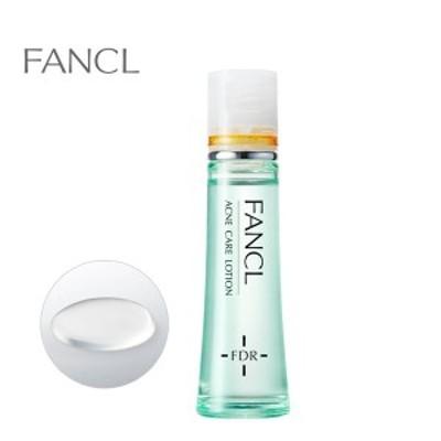 ファンケル (fancl)アクネケア 化粧液 1本