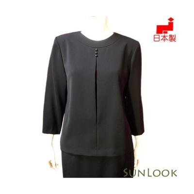 ゆったり ブラックフォーマル ブラウス 単品 喪服 日本製 八分袖ゆったりブラウス  レディース ミセス 女性 礼服 見本縫い 40102