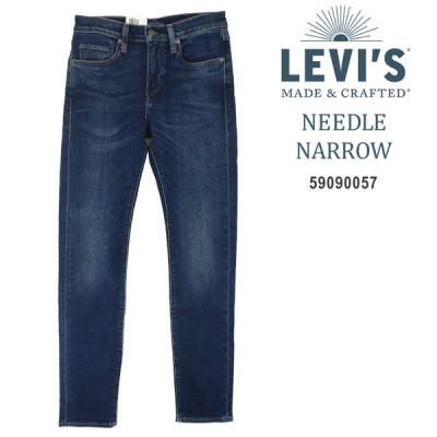 リーバイス メンズ デニム ジーンズ パンツ ニードル ナロー スキニー LEVI'S MADE & CRAFTED NEEDLE NARROW 59090-0057
