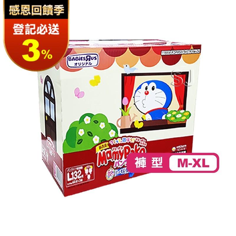 【日本境內Mamypoko】紅哆啦a夢彩盒 褲型 M-XL 日本原廠公司貨