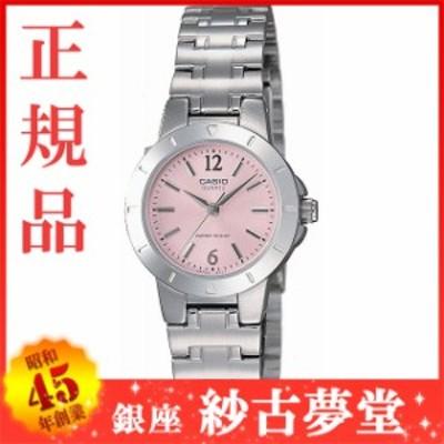 [店頭受取対応商品] カシオ CASIO 腕時計 スタンダード レディース アナログモデル LTP-1177A-4A1JF レディース[メール便 日時指定代引不