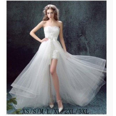 2WAYSあり ウェディングドレス 大きいサイズ ブライダルドレス 結婚式 ロングドレス  二次会 花嫁 披露宴 パーティードレス  不規則