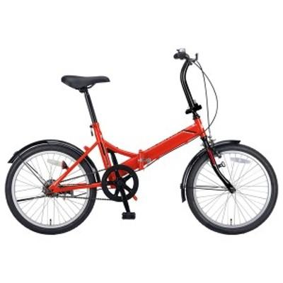 キャプテンスタッグ 折りたたみ自転車 20インチ シングルギア(レッド) CAPTAIN STAG CUENTO(クエント)FDB201 YG-0325【返品種別B】