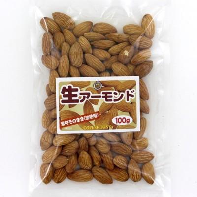 アサヒ 生アーモンド 100g