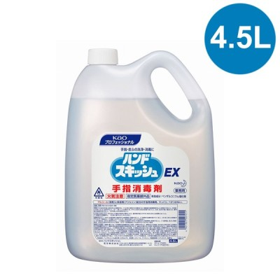 花王 ハンドスキッシュEX 4.5L 詰め替え用 日本製 手指消毒用 ウィルス対策 コロナ対策 除菌
