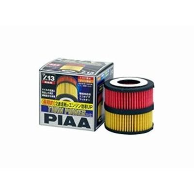 PIAA オイルフィルター ツインパワー 1個入 (トヨタ/ダイハツ車用) イスト・ヴォクシー・ブーン_他 Z13