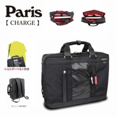 Paris パリス メンズ ビジネス3WAYバッグ ダブル 撥水 通勤 ブラック PA20-23