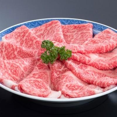 松阪牛しゃぶしゃぶ用 ロース 200g 三重県産 松坂牛 松阪まるよし 牛肉 和牛 国産 ブランド肉 冷凍