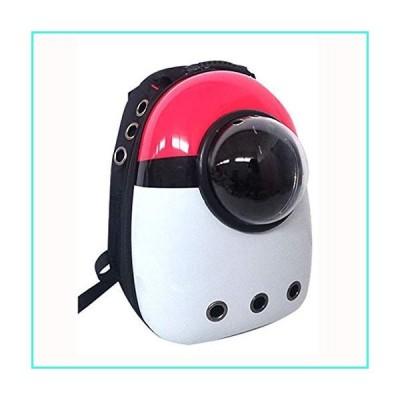 【新品】Pet Bag Out of The Portable Cabin Dog cat cage Bag cat Backpack Bag cat Bag Space Bag Dog Bag - Three Holes - red and White(
