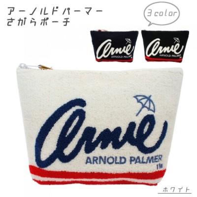 アーノルドパーマー ロゴ さがら ポーチ ホワイト