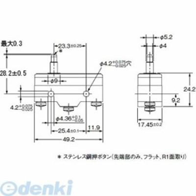 オムロン(OMRON) [Z-15HS-B] Z-15H□ 押し釦形(高感度型) Z15HSB【キャンセル不可】