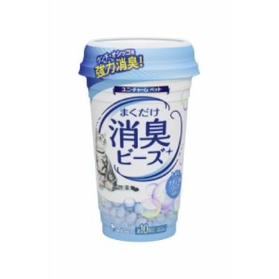 ユニチャーム 消臭剤 猫トイレまくだけ 香り広がる消臭ビーズ ふんわりナチュラルソープの香り 450ml
