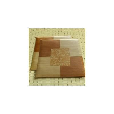 純国産 捺染返し い草座布団 草美 くさび 2枚組 ブラウン 約55×55cm 3116560