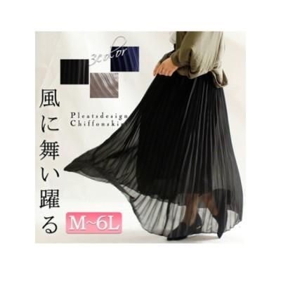 【大きいサイズ】大きいサイズ レディース ビッグサイズ シフォンプリーツロングスカート 大きいサイズ スカート レディース