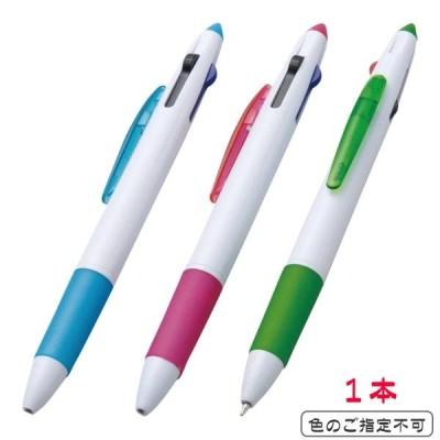 3色ボールペン 1本  (HS-65)  【販促品 粗品 記念品】 21z408g04