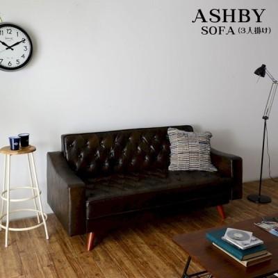 ASHBY(アシュビー) 3人掛けソファー(幅160cm/座面高25〜39cm) SL361