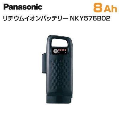 パナソニック Panasonic 電動アシスト自転車 交換用バッテリー ブラック 8Ah NKY576B02 代引不可
