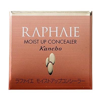カネボウ(Kanebo) ラファイエ モイストアップコンシーラ《2.6g》目元用