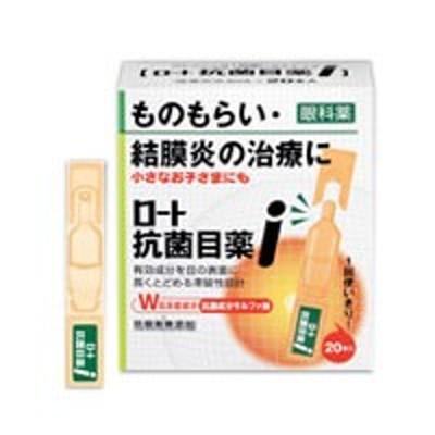 【第2類医薬品】 ロート抗菌目薬i (0.5ml×20本)