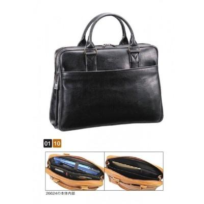BRELIOUS ビジネスバッグ(豊岡鞄) 26624 平野
