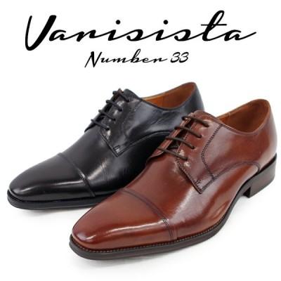 【VARISISTA ヴァリジスタ ドレスライン】 外羽根 ストレートチップ レースアップシューズ (ZB05500) ビジネス フォーマル 結婚式 冠婚葬祭 紳士靴