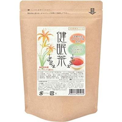 健眠茶 沖縄県産 秋の忘れ草 (クワンソウ) 100% 30包入