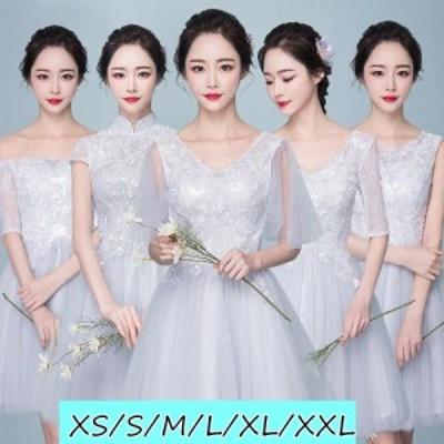 結婚式 パーティードレス ワンピース ファッション レディース 二次会 体型カバー aライン 同窓会 発表会 女子会 5タイプ グレー色
