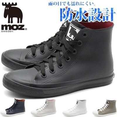 スニーカー レディース 靴 レインブーツ 黒 白 ブラック ネイビー ホワイト 防水 ハイカット 屈曲性 moz MZ8417