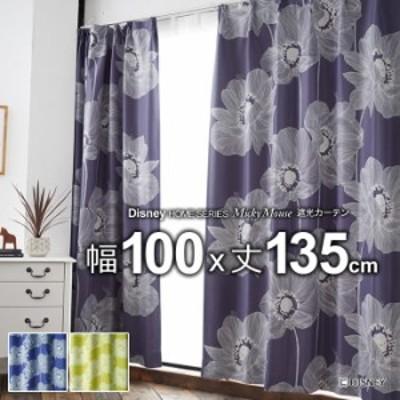 期間限定ポイント5倍 日本製 ディズニー カーテン ミッキー/オオキイアネモネ 100×135 遮光カーテン(遮光2級) 形状記憶 ウォッシャブ
