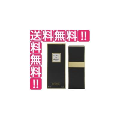 シャネル CHANEL ココ (レフィラブル) EDP・SP 60ml 香水 フレグランス COCO REFILLABLE