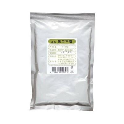 黒ゴマ塩 110g【日本正食品研究所】【宅配便のみ】